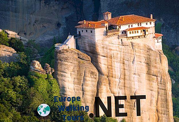 4 дни в Гърция: Класическа обиколка на Гърция от Атина
